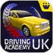 英国驾驶学校