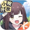 胡桃日记(表情包少女menhera)