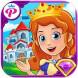 我的小公主:城堡
