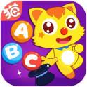 猫小帅ABC