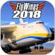 飞翔之翼2018:飞行模拟器