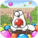 西蒙的猫:泡泡射手