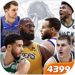 NBA范特西(正版授权)