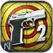 射击对决2道具免费版