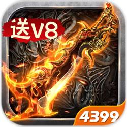 青龙偃月刀(送V8)