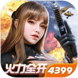 终结者2:审判日(飞车大作战)
