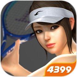 冠军网球好玩吗