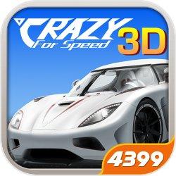 3D飞车漂移
