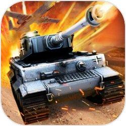 坦克向前冲