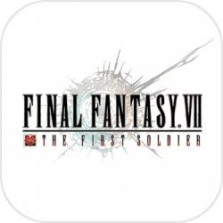 最终幻想7:一等兵