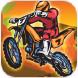 极限特技摩托