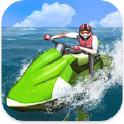 水上摩托赛艇