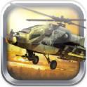 3D直升战机