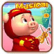 猪猪侠爱音乐