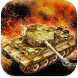 3D坦克之怒