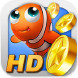 捕鱼达人 HD